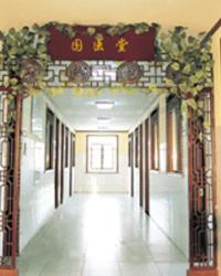 江西省中医院国医堂