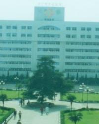 咸宁市中心医院