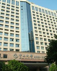 中山大学附属第一医院