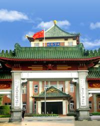 中国人民解放军南部战区总医院(原广州军区广州总医院)
