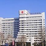 怀集人民医院