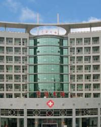 梅州市人民医院(黄塘医院)