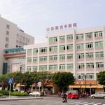 东莞市中医院分院