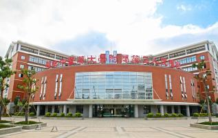 福建中医药大学附属第三人民医院