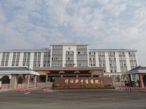 漳浦县中医院