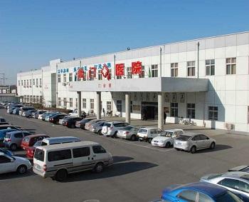 天津北辰北门医院