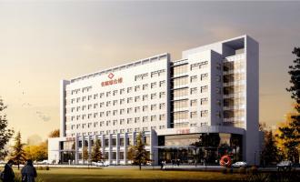 呼伦贝尔市第二人民医院