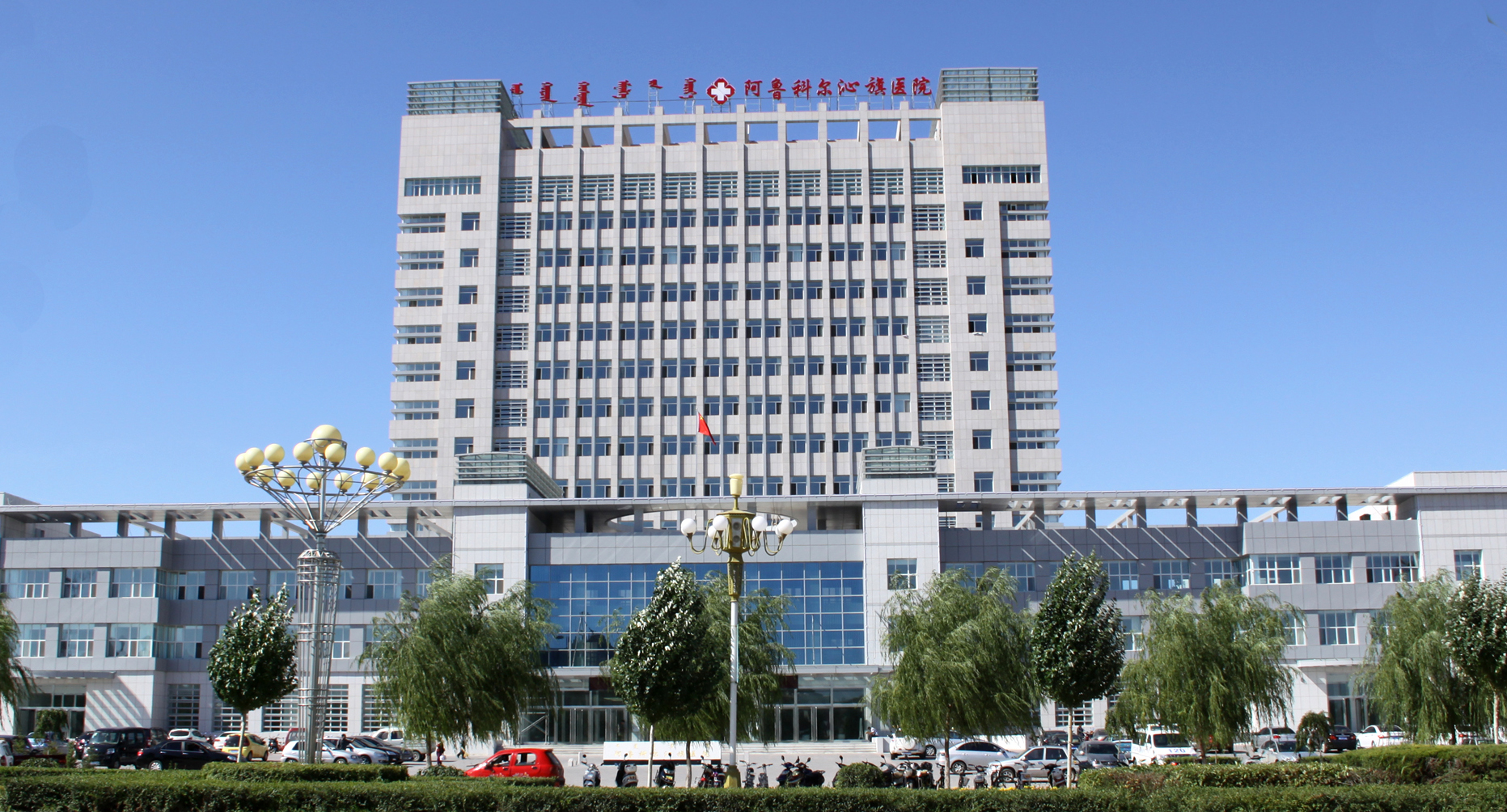 赤峰阿鲁科尔沁旗网_2013年11月7日下午在内蒙古赤峰市阿鲁科尔沁