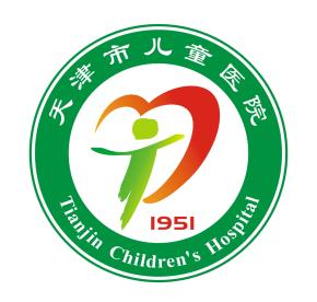 天津市儿童医院