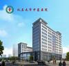 扎兰屯市中蒙医院