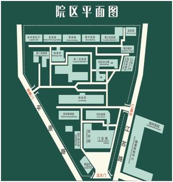 青岛大学医学院附属医院医院本部院区布局