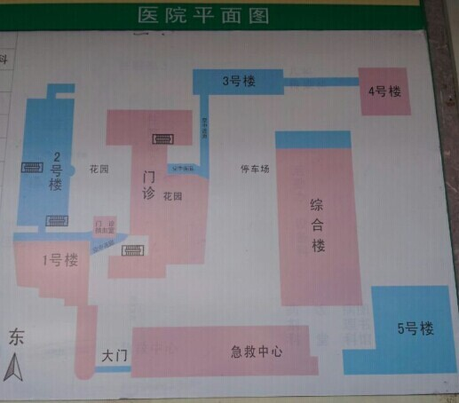 一,门诊及住院大楼平面图