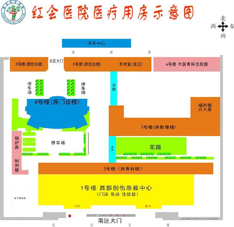 医院平面图 2.