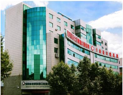 昆明医科大学附属口腔医院的就医指南
