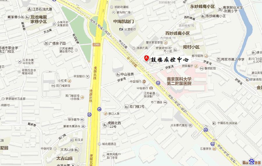 南京市鼓楼区疾病预防控制中心