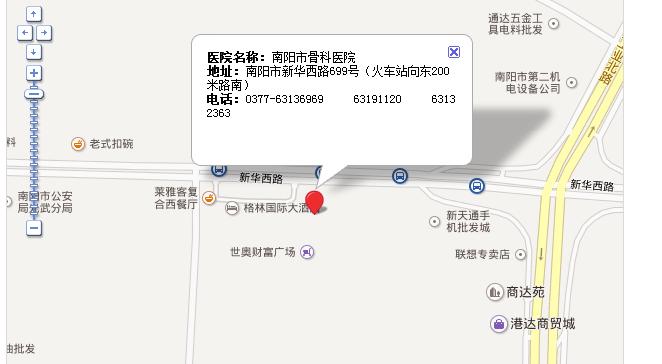 传真:0377-63132363 电子邮件: 地址:南阳市新华西路699号(火车站向东图片