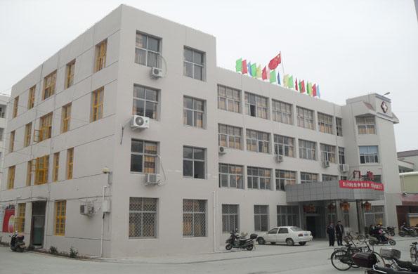 莆田市荔城区新度镇卫生院