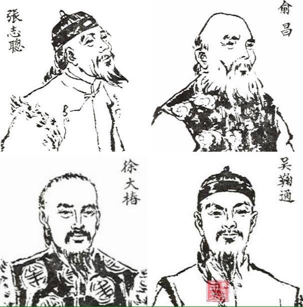 中国古人有蓄须的习惯,讲究须眉堂堂,他们推崇胡须,不厌其烦地做了细致分类,譬如上唇的胡须叫作髭,下唇的胡须叫作粜,颊旁的胡须叫作髯,而下巴的叫襞。这种体贴罗嗦的分法充分显出对胡子的衷心爱戴。   从文物来谈谈古人的胡子问题-沈从文   《红旗》十七期上,有篇王力先生作的《逻辑和语言》文章,分量相当重,我不懂逻辑和语言学,这方面得失少发言权。惟在未毣有一段涉及胡子历史及古人对胡子的美学观问题,和我们搞文物所有常识不尽符合。特提出些不同意见商讨一下,说得对时,或可供作者重写引例时参考,若说错