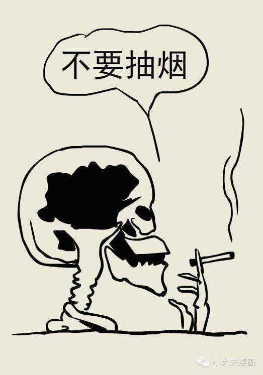 手绘漫画谢医护