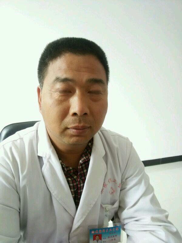 焦作市示范区苏家作乡卫生院李文涛的网络咨询_健康