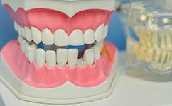 种植牙好吗?种植牙怎么种?种植牙多少钱?