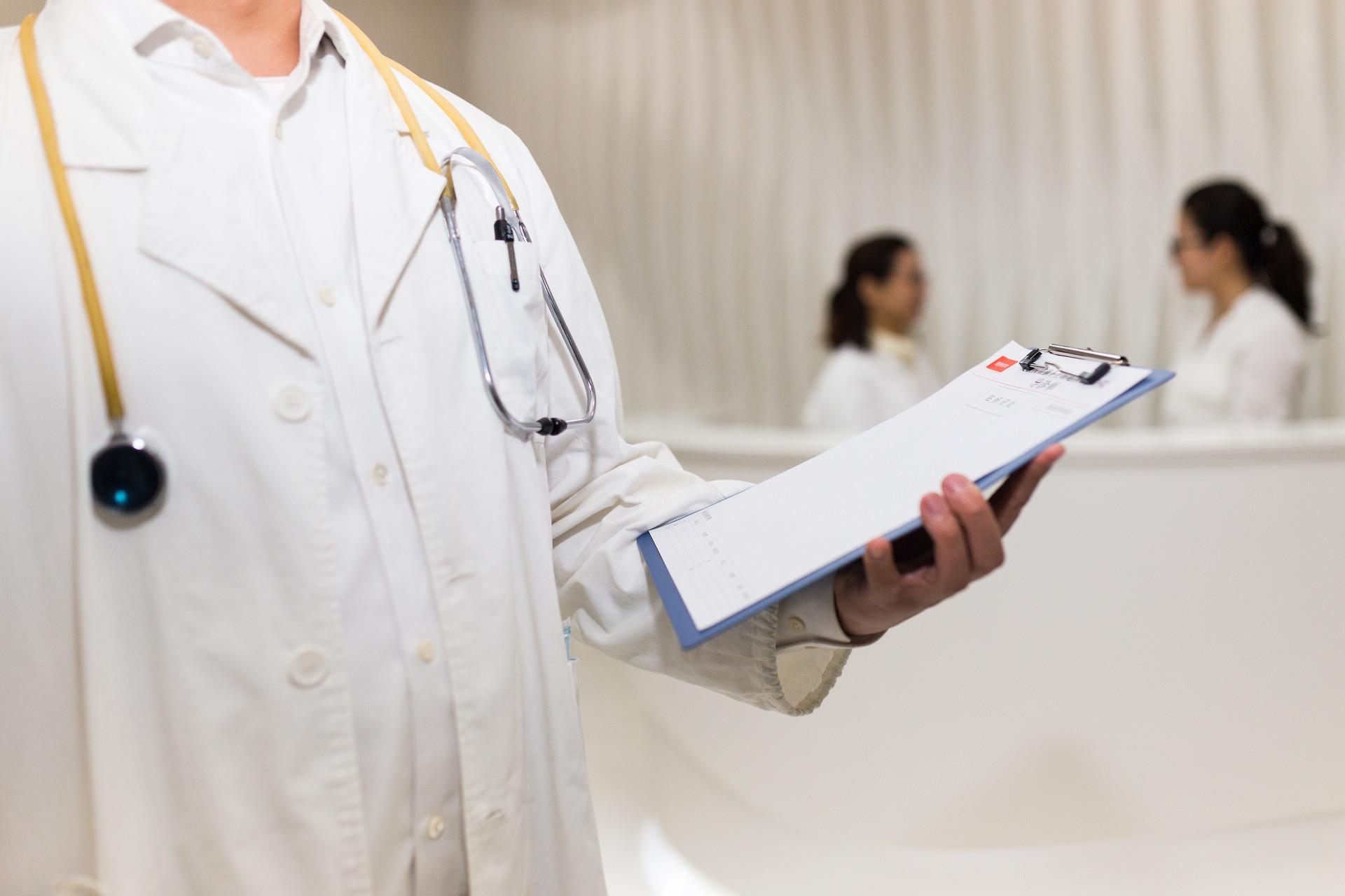 手把手教你看懂——肝功能体检报告单~