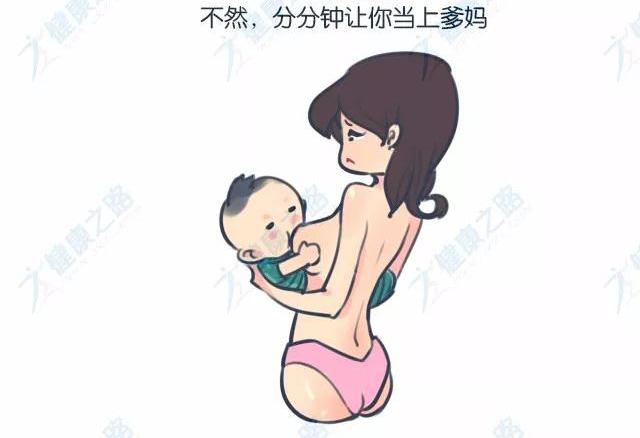 18禁丨七夕节啪啪啪攻略:千万别让这些药影响