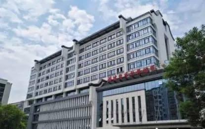 福建省妇幼保健院