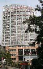 三明市中西医结合医院(市第三医院)