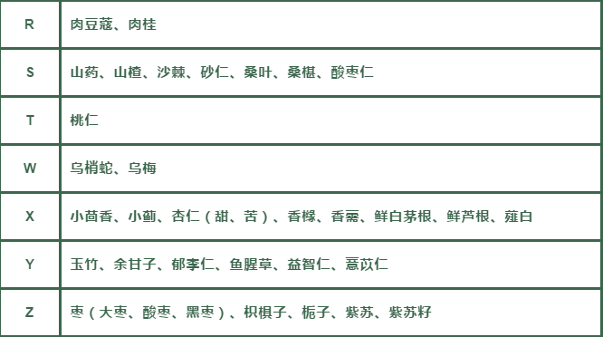 QQ截图20170818095248.png