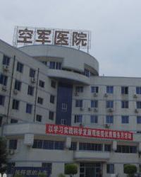 福州总院476医院