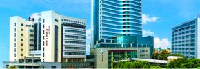 福建医科大学附属第一医院