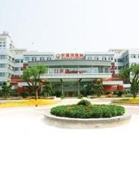 宁德市医院东侨院区