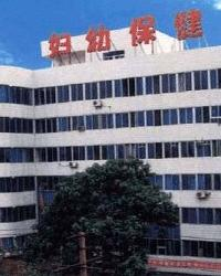 洛阳市妇女儿童医疗保健中心