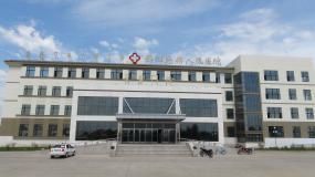 鄂温克族自治旗人民医院