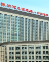 中国人民解放军总医院第一附属医院