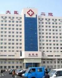 大连医科大学附属第二医院