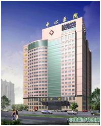 邯郸市中心医院东区