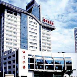 南京军区福州总院体检中心
