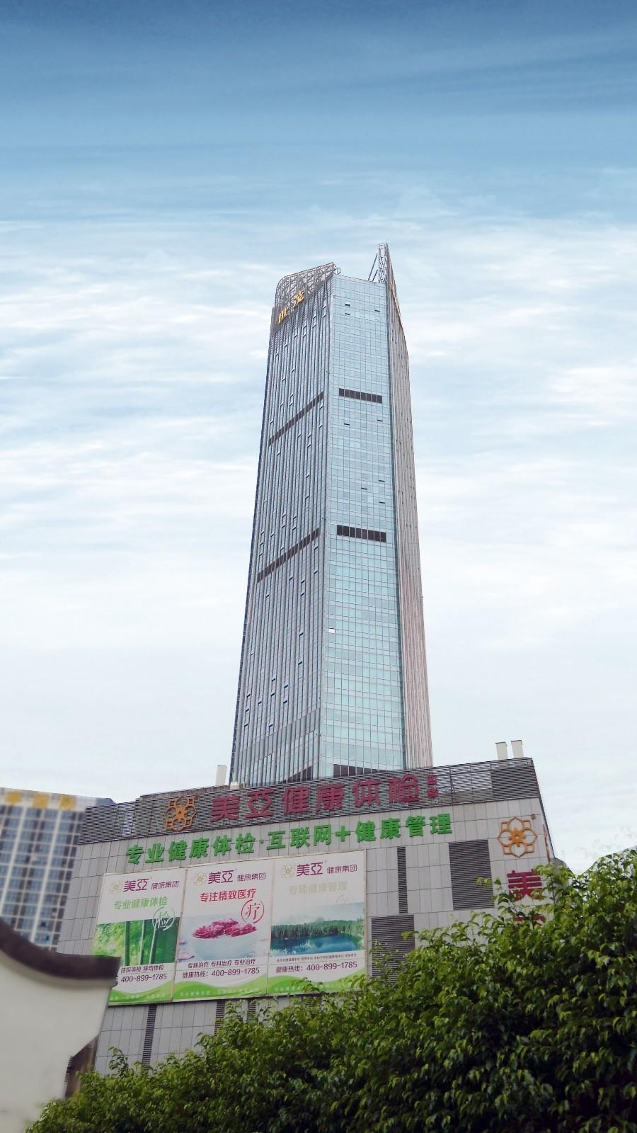 福州美亚体检中心(台江世茂分院)