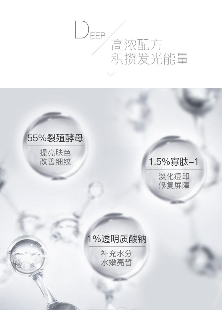 柚子舍cc霜_柚子舍-高小湿酵母生机精华液